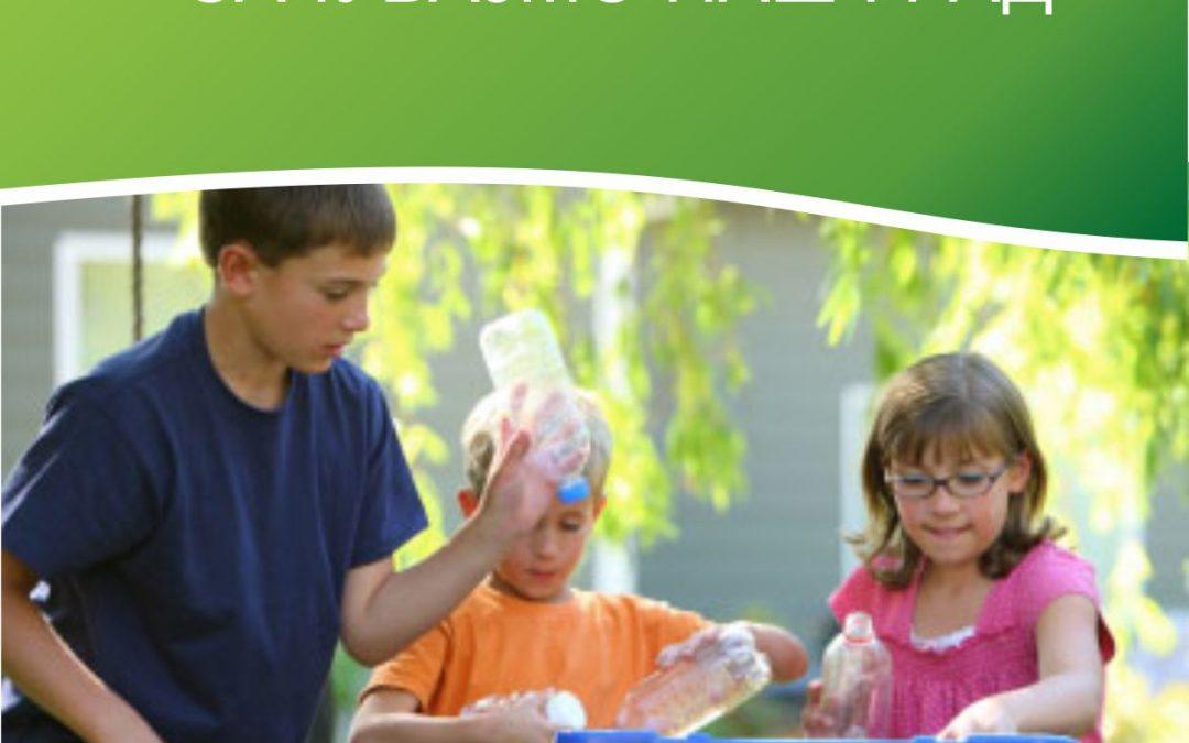 Deca učestvuju u čišćenju grada